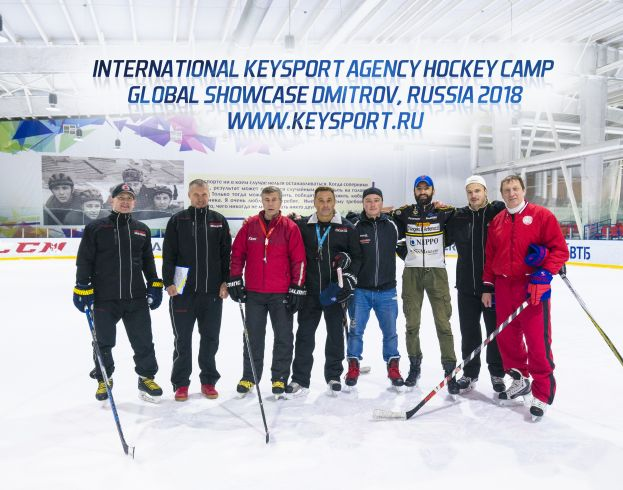 HOCKEY CAMP RUSSIA 2018