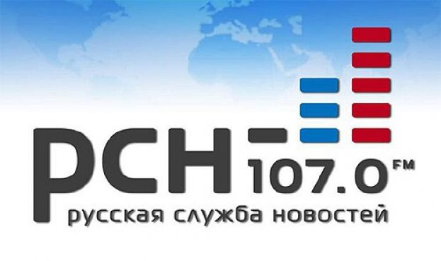 РСН 107 FM: Интервью с KeySport Agency - Хоккей