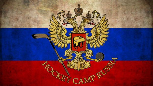 30 ИЮНЯ 2018 HOCKEY CAMP RUSSIA