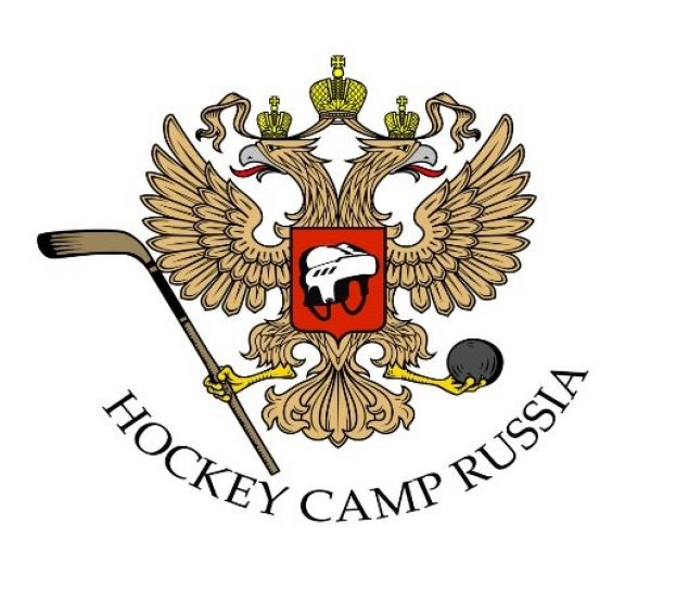 30 ИЮНЯ 2017 HOCKEY CAMP RUSSIA