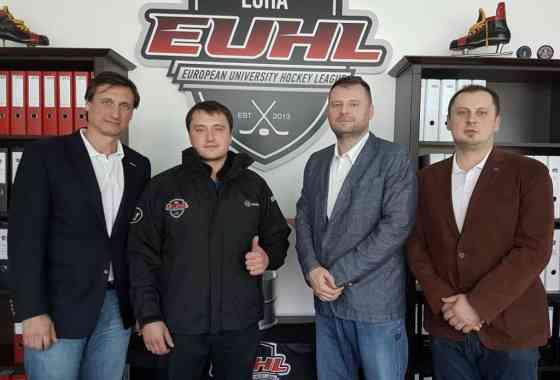 Университетская хоккейная лига в Европе EUHL