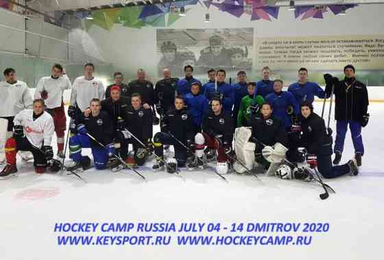 HOCKEY CAMP RUSSIA 2020